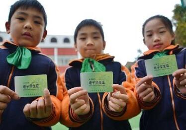 上海小学生电子学生证学籍建设正逐步推进